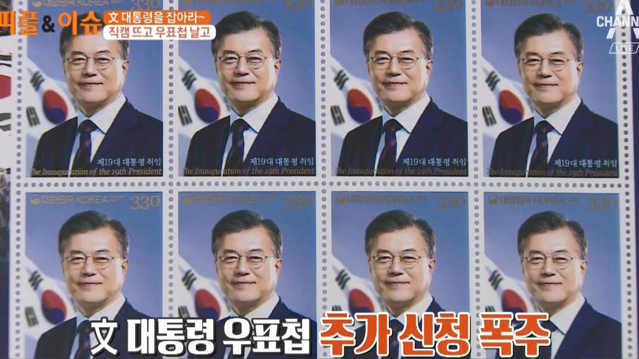 김현욱의 굿모닝 232회