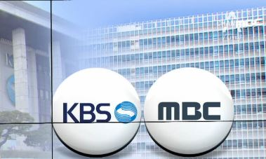 KBS·MBC 노조 자정부터 동시 총파업