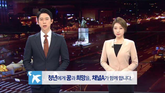 9월 3일 종합뉴스 클로징