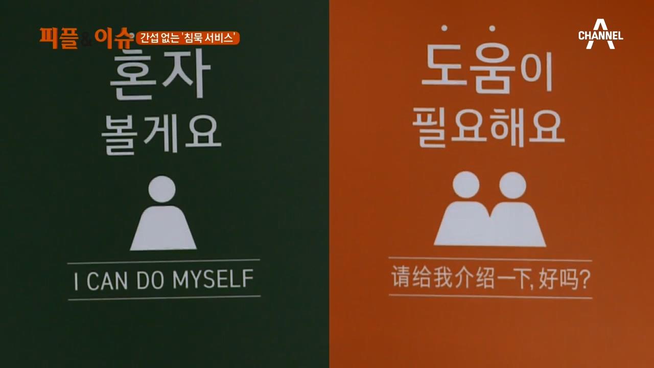 김현욱의 굿모닝 235회