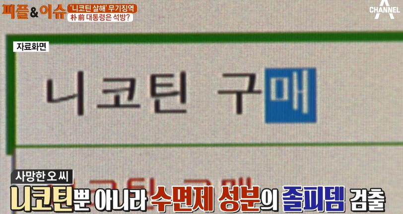 김현욱의 굿모닝 238회