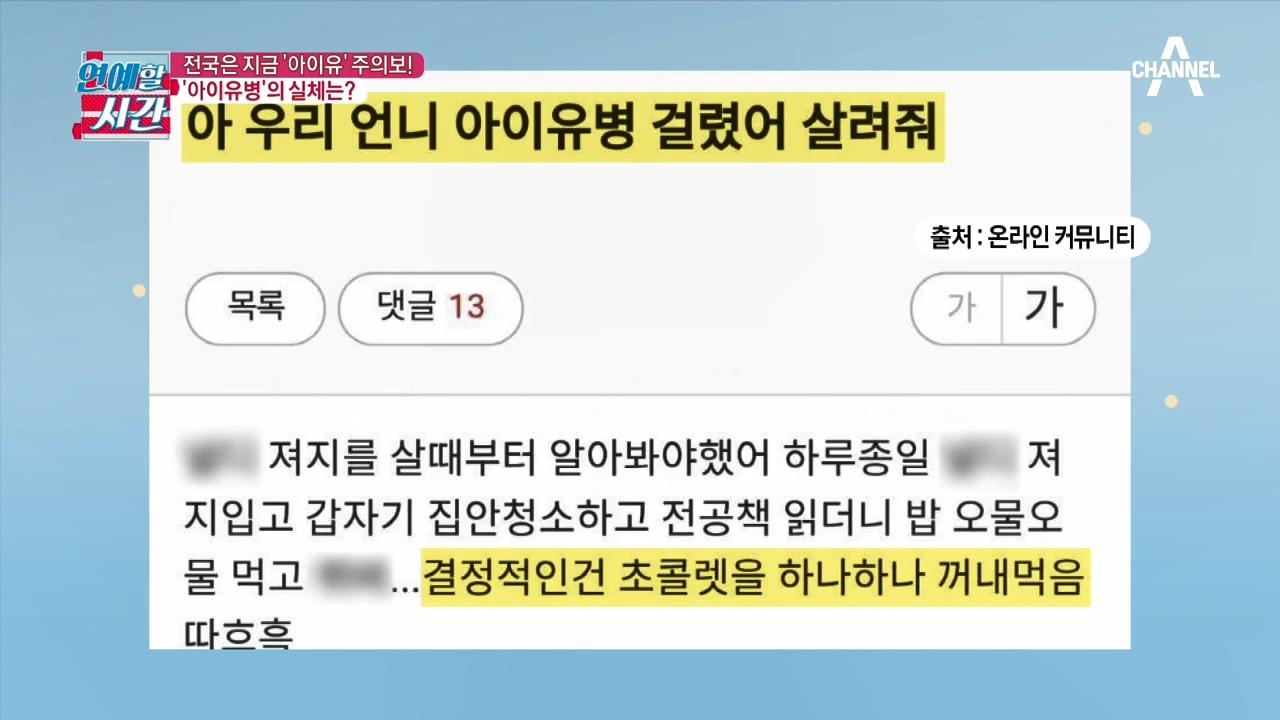 김현욱의 굿모닝 251회