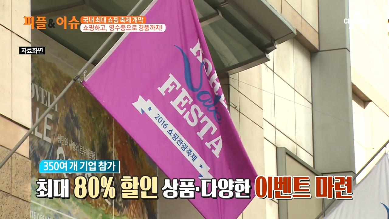 김현욱의 굿모닝 252회