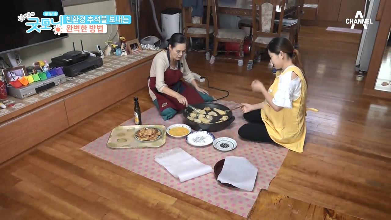 김현욱의 굿모닝 253회