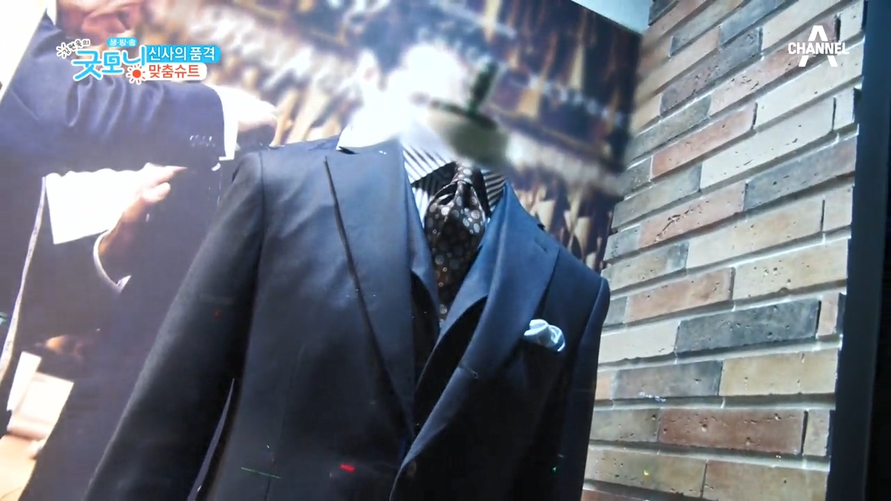 김현욱의 굿모닝 255회