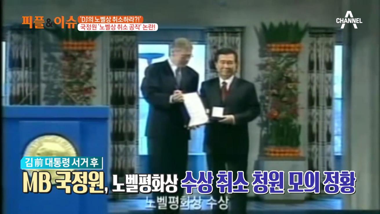 김현욱의 굿모닝 257회