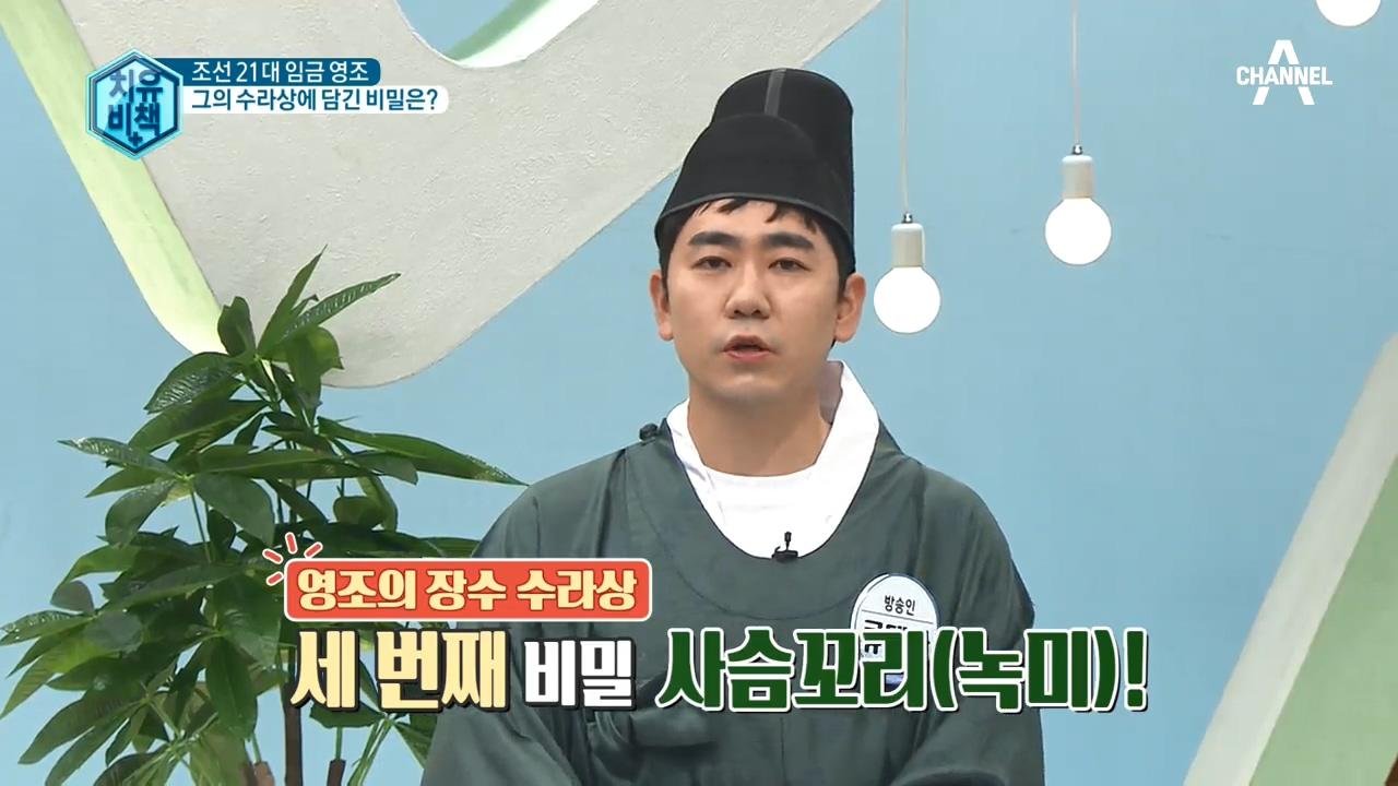 김현욱의 굿모닝 264회