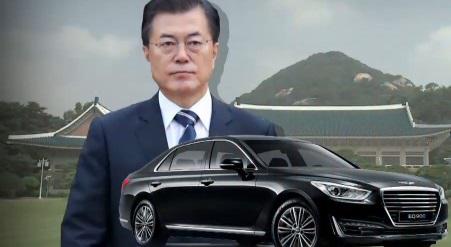 '6억 중무장' 새 경호차량 국산 1호차 탄다