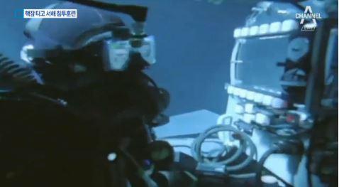 핵잠수함 타고…평양 턱밑에서 '침투' 훈련