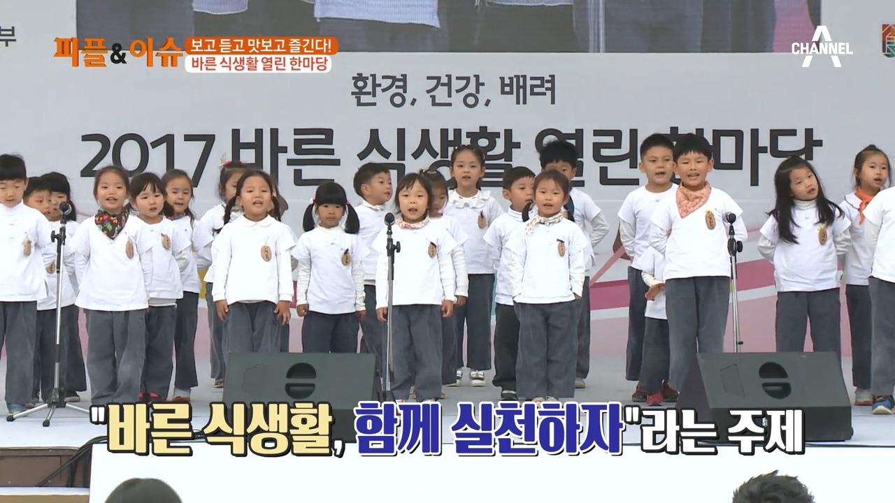 김현욱의 굿모닝 271회