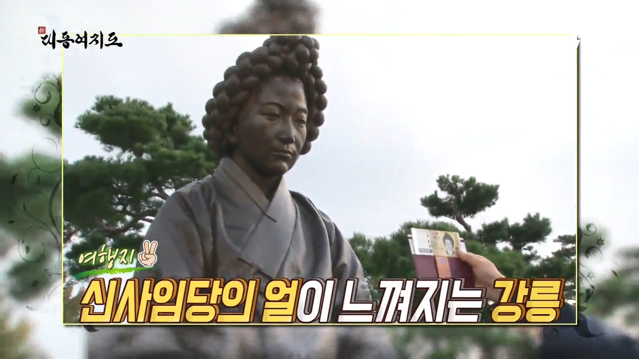신대동여지도 215회