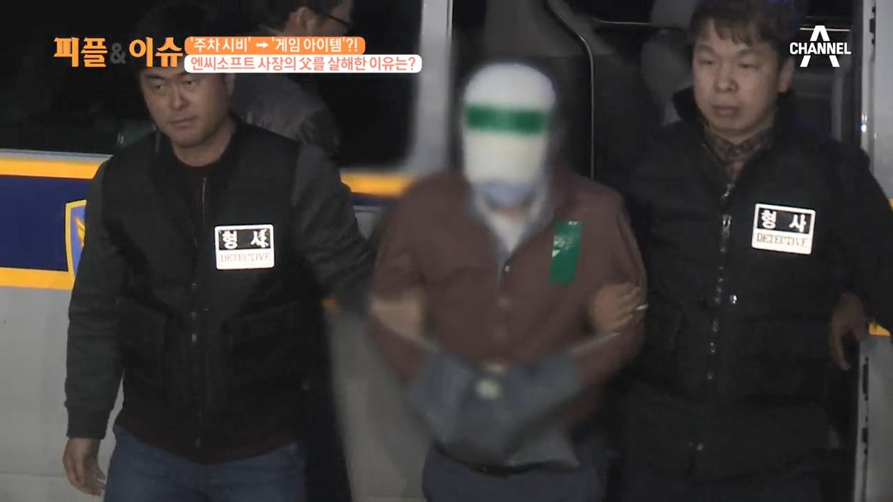 김현욱의 굿모닝 272회