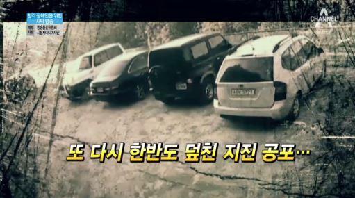 [영상구성]포항 규모 5.4 지진…한반도 덮치다