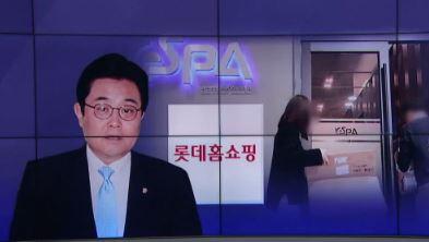 전병헌 정무수석, '피의자 소환' 임박