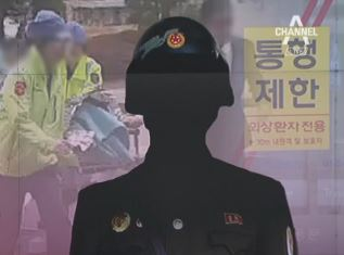 북한 병사 2차 수술…총알 제거 뒤 이틀 만에 복부 봉....