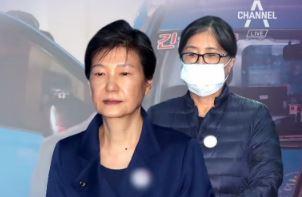 '허리통증' 朴, 병원 진료…'심장통증' 崔, 불출석