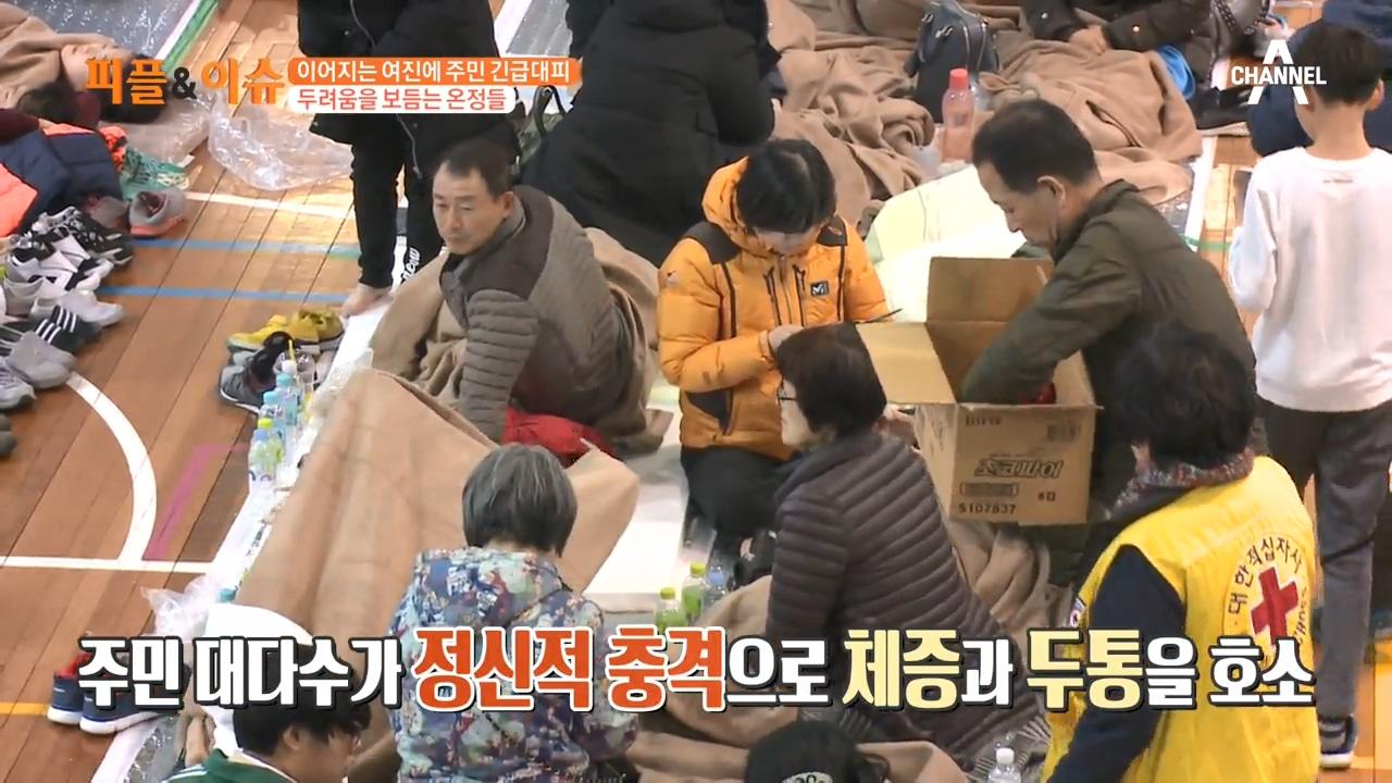 김현욱의 굿모닝 286회