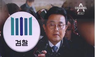 """전병헌 前 수석 첫 피의자 소환…""""천만의 말씀"""""""