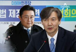 전병헌 소환 날…조국, 첫 국회 방문