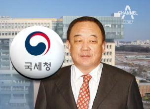 """""""박연차 세무조사도 적폐"""" 논란"""