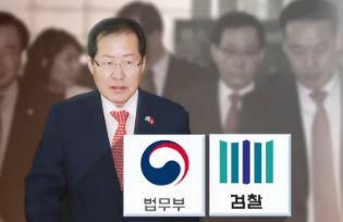 """""""법무장관·검찰총장도 수사받아라"""""""