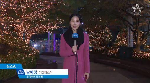 [날씨]내일 아침 영하권…서울 등 건조특보 발효중