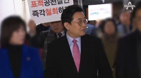 """""""전병헌 전화 한 통에 20억 증액""""…실무자 판단? 외...."""