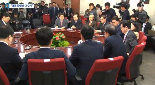 """자유한국당 """"역대 정권 특활비 다 수사를"""" 발의"""