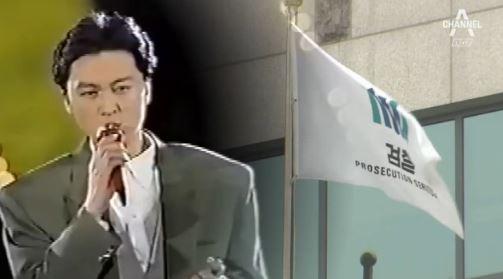 가수 박정운, 가상화폐 사기 연루…출국금지