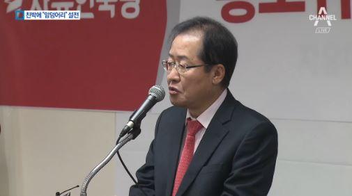 """홍준표, 친박 향해 """"암덩어리 제거해야"""" 설전"""