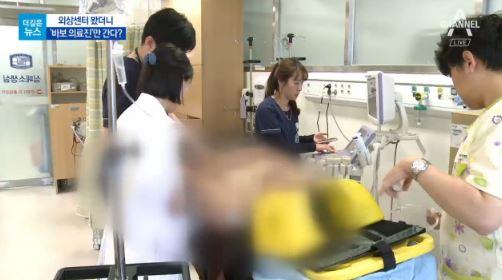 [더깊은뉴스]'바보 의료진'만 가는 중증외상센터