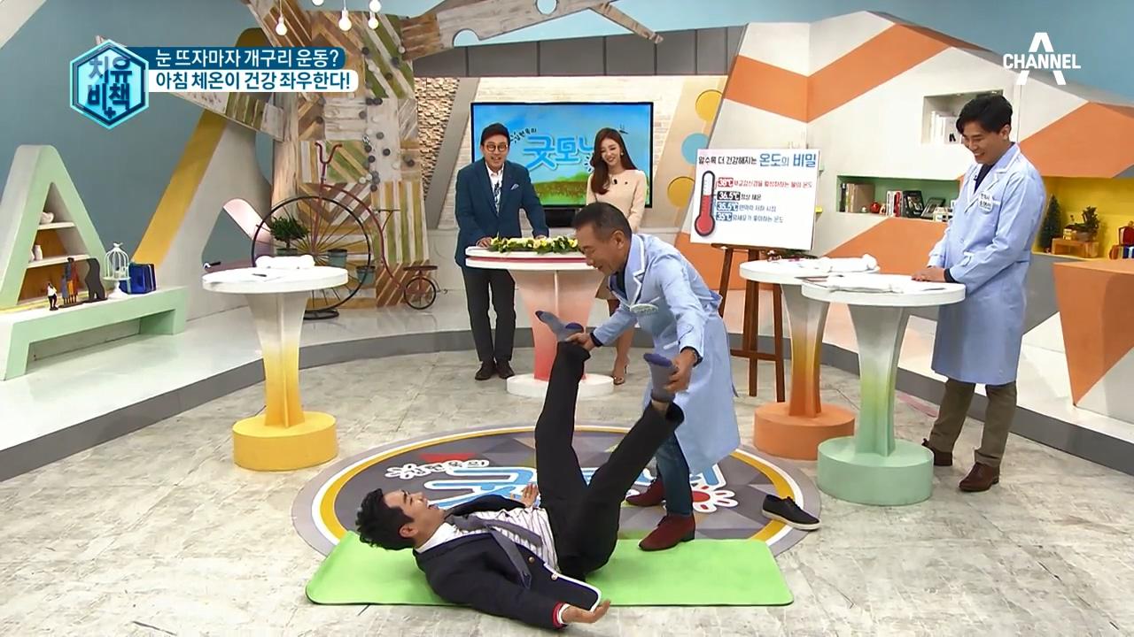 김현욱의 굿모닝 293회