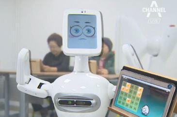 """국내도 """"로봇 선생, 정들었어"""""""