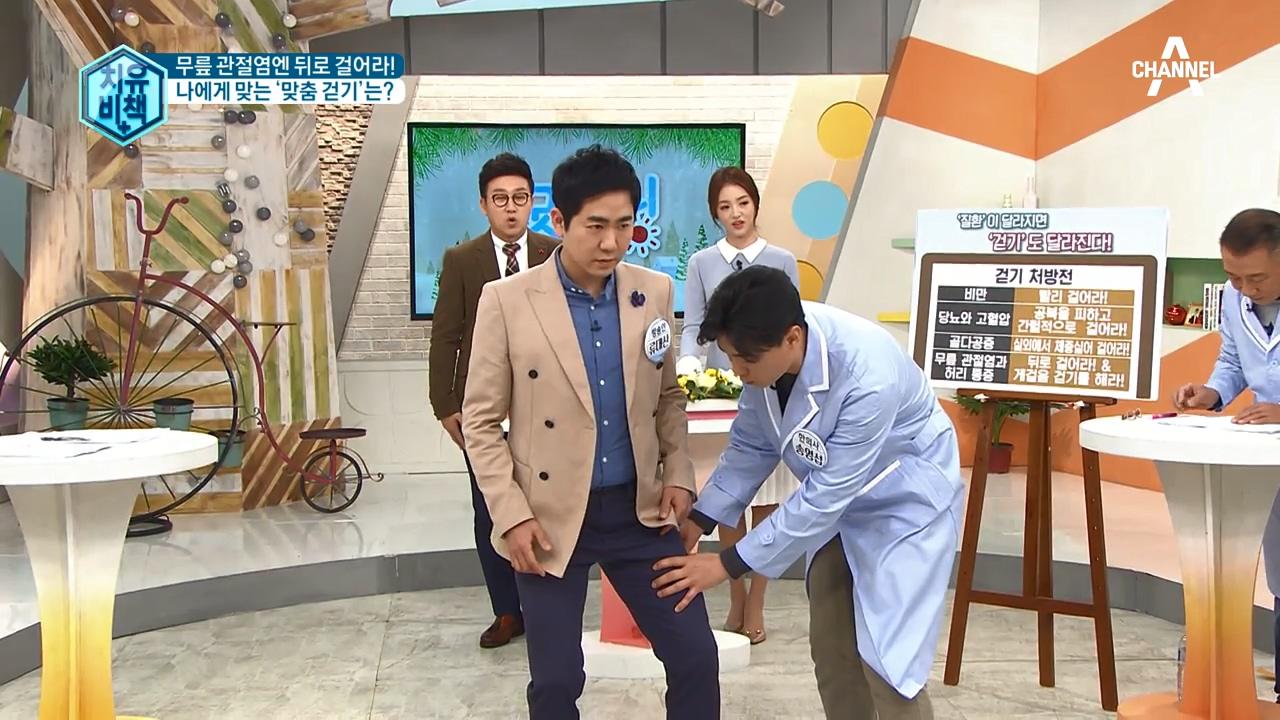 김현욱의 굿모닝 298회