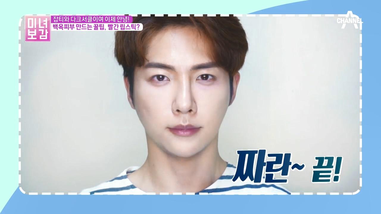 김현욱의 굿모닝 299회