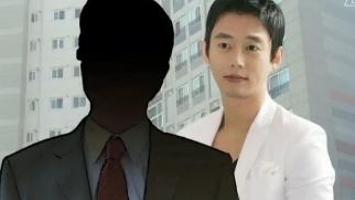 테이 소속사 대표, 생활고 압박…숨진 채 발견