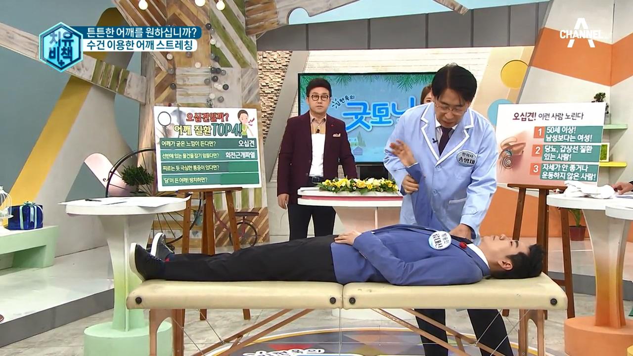김현욱의 굿모닝 303회