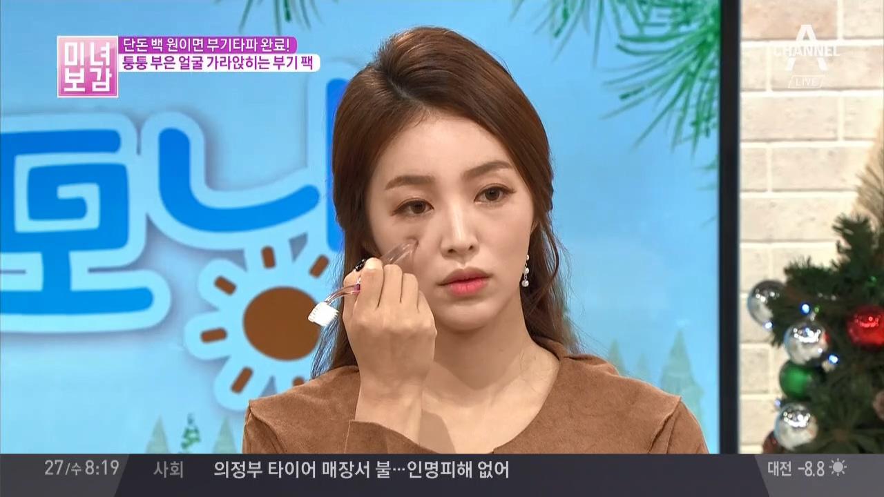 김현욱의 굿모닝 314회