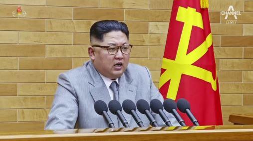 """김정은 """"평창 참가 용의""""…집권 6년 만에 대화 제의"""
