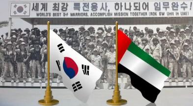 [채널A단독]한국-UAE 군사협정, 지난해 5월에 끝났....