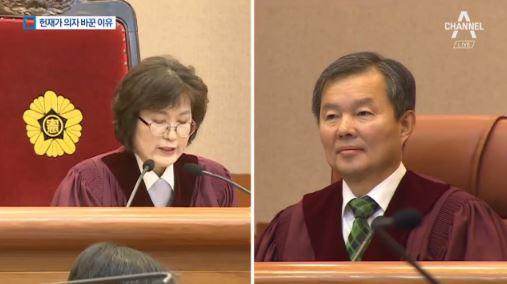 재판관 '30년 의자' 바꿨다…교체 이유는?