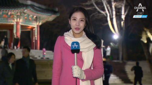 새해 첫날 '슈퍼문'…내일도 춥고 바람 강해