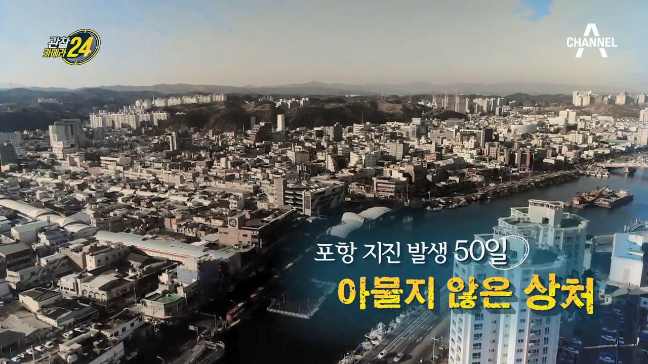 관찰카메라 24 17회