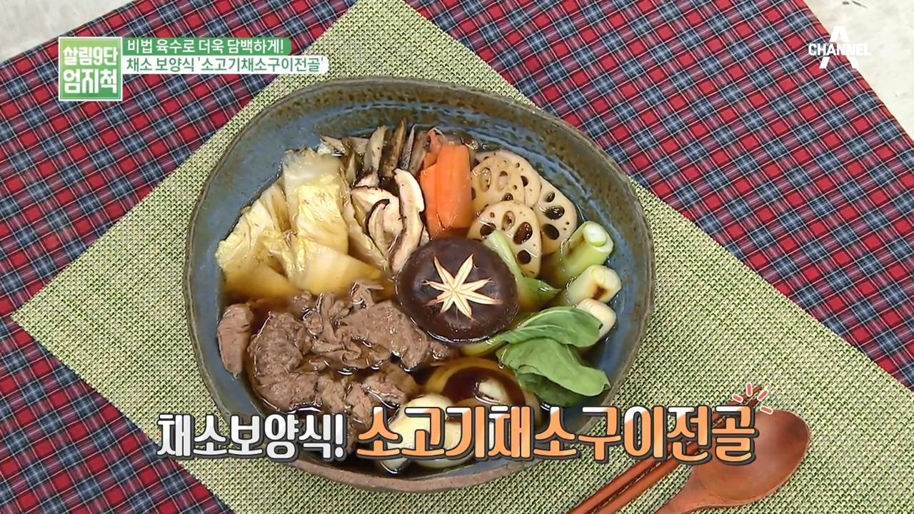 김현욱의 굿모닝 320회