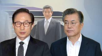MB 측, '노무현 정부 파일' 거론하며 반격 태세
