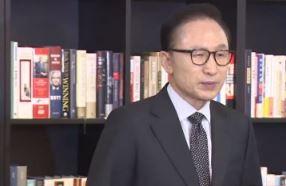 김희중의 구체적인 진술…'플리바게닝' 논란