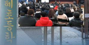 은혜초 폐교 선언에 팔 걷고 나선 학부모들