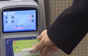 대중교통이 더 심해…지하철·버스 미세먼지 '나쁨'
