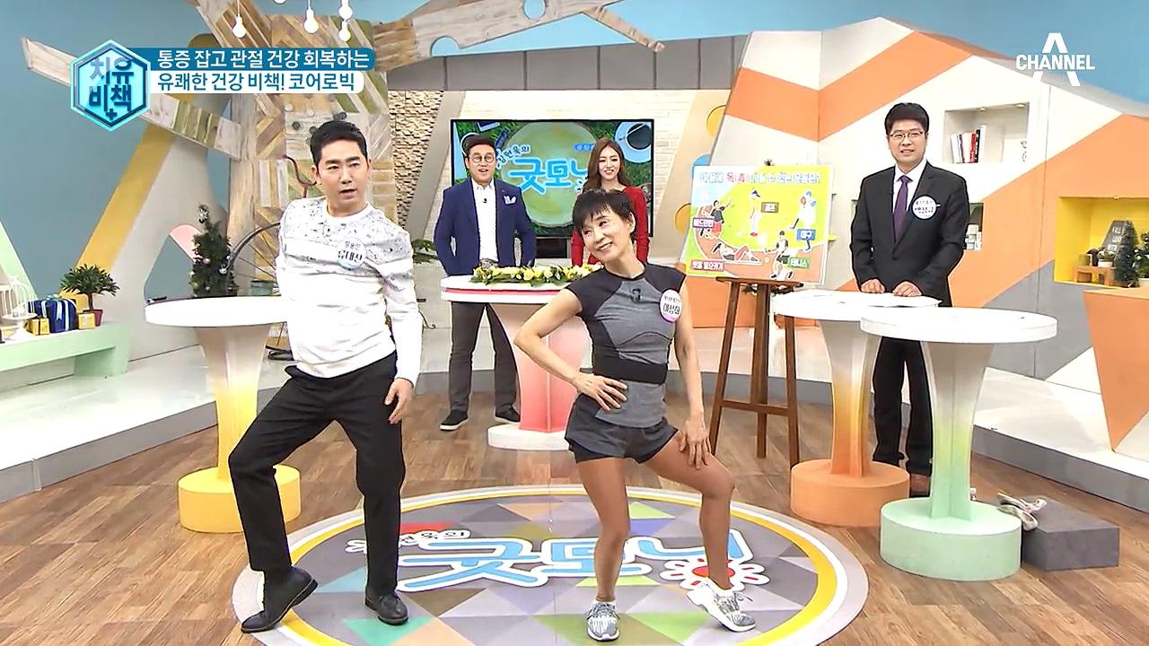 김현욱의 굿모닝 332회