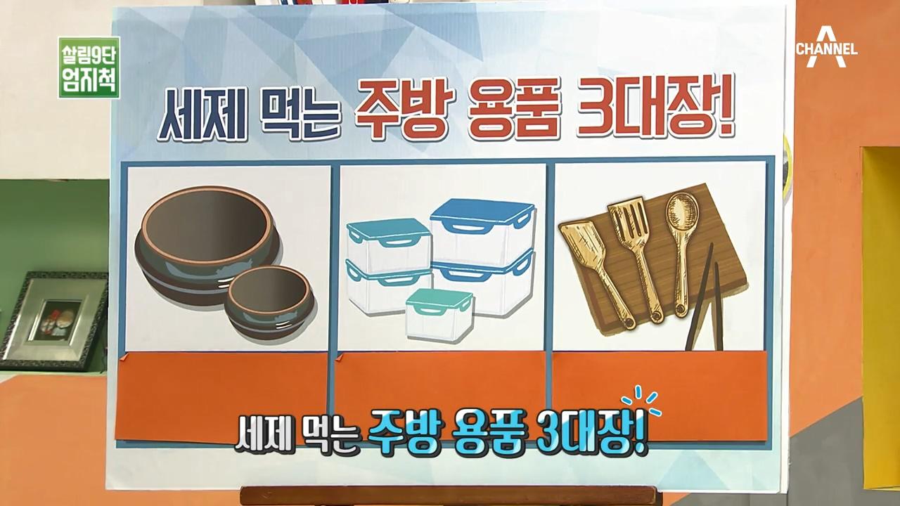 김현욱의 굿모닝 335회